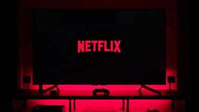 Photo of Netflix Stock Is Surging Faster: Trading Overview For Investors