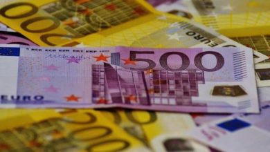 Photo of European Central Bank to Start Public Consultation on Digital Euro