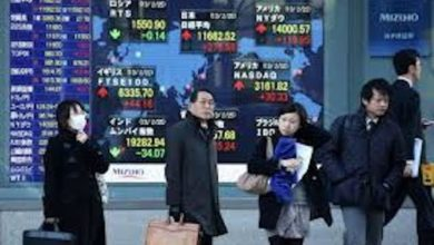 Photo of Asian Markets Mostly Higher
