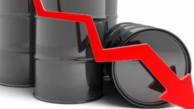 Photo of The Oil Prices Hit on a Three-Week Low in Today's WTI Price Analysis